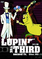 LUPIN THE THIRD second tv. Disc20