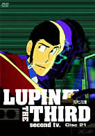 LUPIN THE THIRD second tv. Disc21