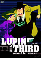 LUPIN THE THIRD second tv. Disc25