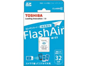 東芝 FlashAir SDHCメモリーカード 32GB SD-WE032G
