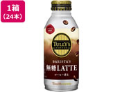 �ɓ��� TULLYS COFFEE �o���X�^�Y ���e 370ml*24�{