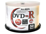 ALL-WAYS DVD-R 4.7GB 16倍速 50枚