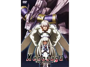 Xenosaga ゼノサーガ THE ANIMATION Vol.5