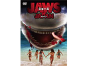 JAWS IN JAPAN �W���[�Y�E�C���E�W���p��