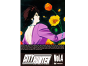 CITY HUNTER Vol.4