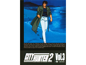 CITY HUNTER 2 Vol.03