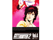 CITY HUNTER 2 Vol.04
