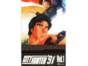 CITY HUNTER 91 Vol.1