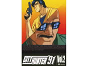 CITY HUNTER 91 Vol.2