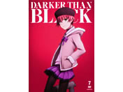 DARKER THAN BLACK −流星の双子− 7