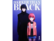 DARKER THAN BLACK −流星の双子− 8