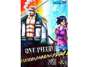 ONE PIECE ワンピース 16THシーズン パンクハザード編 R-3