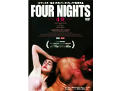FOUR NIGHTS−4夜−