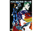 MACROSS DVD COLLECTION マクロスプラス Vol.2