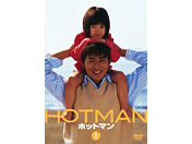 HOTMAN Vol.3