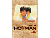 HOTMAN 2 Vol.6