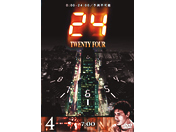 24 −TWENTY FOUR− vol.04