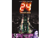 24 −TWENTY FOUR− vol.05