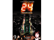 24 −TWENTY FOUR− vol.09