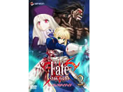 Fate stay night 2