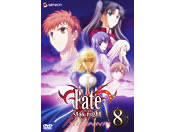 Fate stay night 8