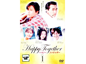 Happy Together �`�n�b�s�[ �g�D�M���U�[�` 1