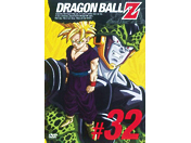 DRAGON BALL Z ♯32