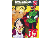DRAGON BALL Z ♯35