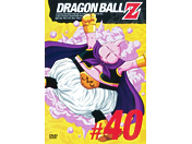 DRAGON BALL Z ♯40