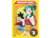 DRAGON BALL ♯08