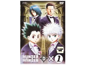 OVA HUNTER×HUNTER GREED ISLAND ×1