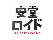 �������C�h�`A.I. knows LOVE�H�`  Vol.5