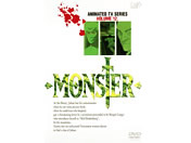 MONSTER VOLUME12
