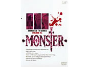 MONSTER VOLUME16