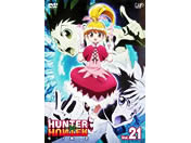 HUNTER�~HUNTER �n���^�[�n���^�[ Vol.21 G.I.��2