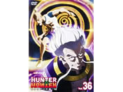 HUNTER�~HUNTER �n���^�[�n���^�[ Vol.36 �L�����A���g��12