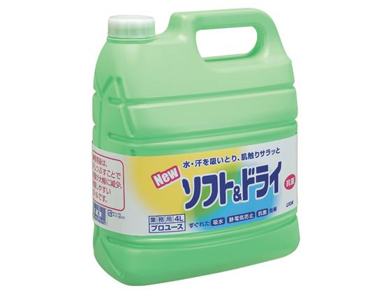 【楽天市場】除菌・消臭・脱臭用品 | 人気ランキン …