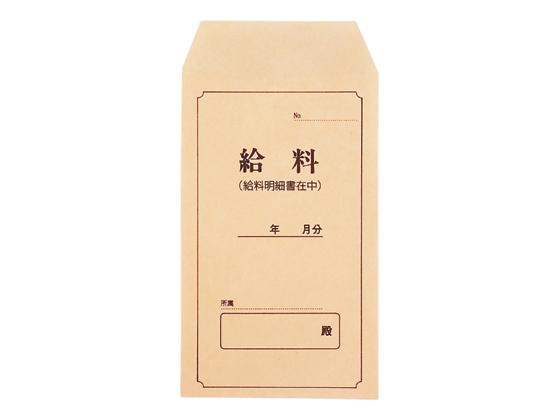 日本法令 振込み給料袋 50枚 ... : 水 単位 : すべての講義