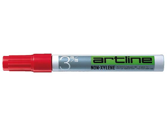シヤチハタ アートライン 油性マーカー丸3 赤 K-70アカシャチハタ アートライン 油性マーカー丸3 赤 K-70アカの商品レビュー