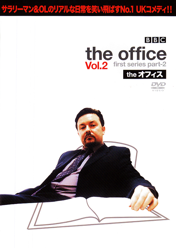 the office Vol.2