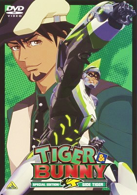 TIGER & BUNNY SPECIAL EDITION SIDE TIGER <最終巻>