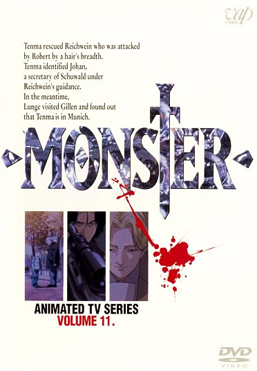 MONSTER VOLUME11