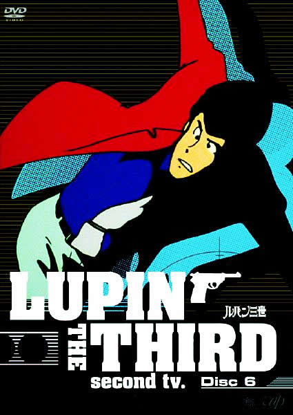 LUPIN THE THIRD second tv. Disc06