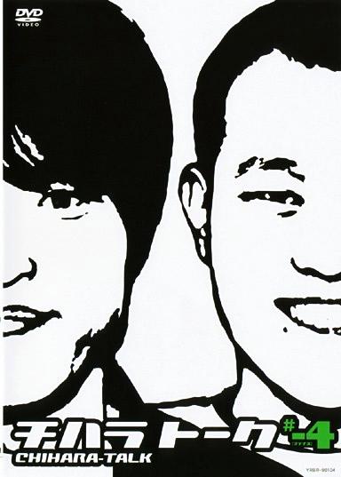 千原兄弟の画像 p1_26