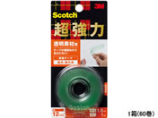 3M/スコッチ 超強力両面テープ 透明素材用 12mm×1.5m 60巻