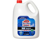 KAO トイレマジックリン洗浄・消臭スプレー消臭ストロング 業務用4.5L