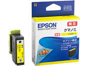 G)EPSON/インクカートリッジ イエロー 増量/KUI-Y-L