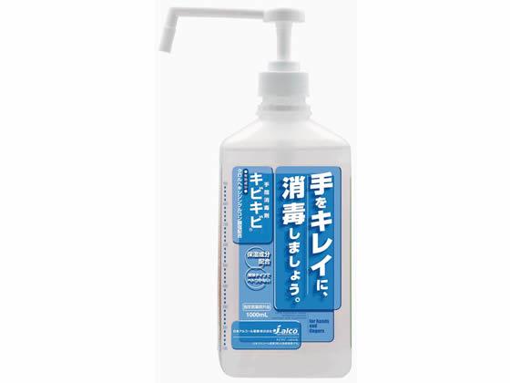 日本アルコール産業 手指消毒剤キビキビ 1L