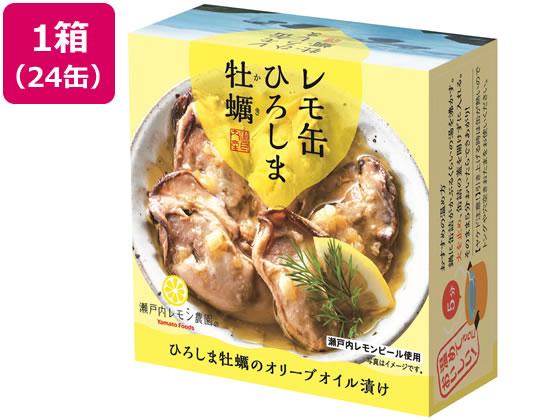 オイル 漬け 牡蠣