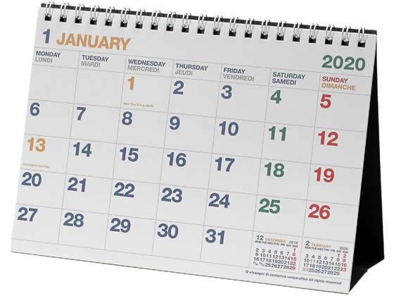 表記 カレンダー 英語